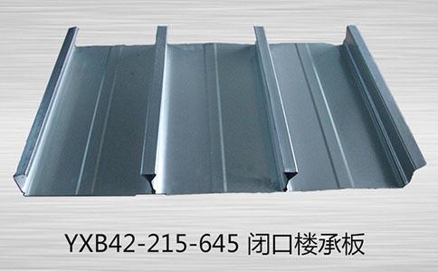 YX11.5-110-880墙面楼承板多少钱
