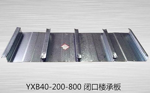 YX18-63.5-825墙面楼承板多少钱一米